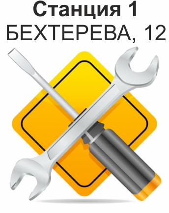 Бехтерева, 12